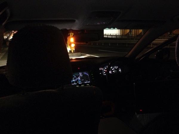 Uber 5340