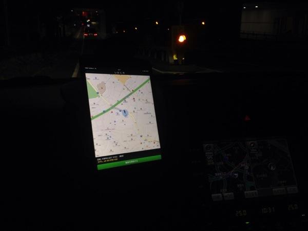 Uber 5341