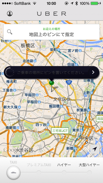 Uber taxi 1184