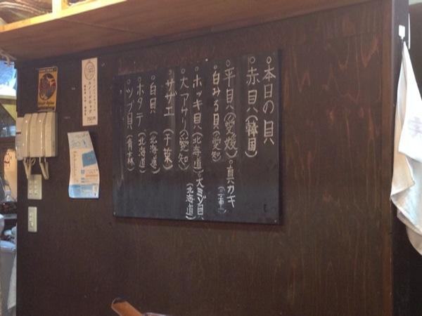 Uguisu 9221
