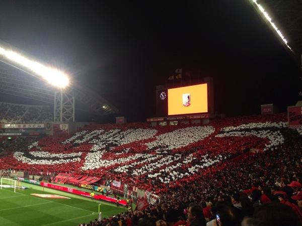 Urawa reds 6749