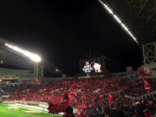 Urawa reds 8851