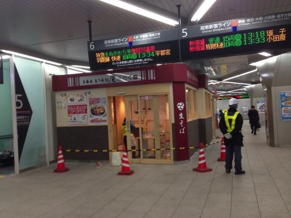 Urawa station 7894