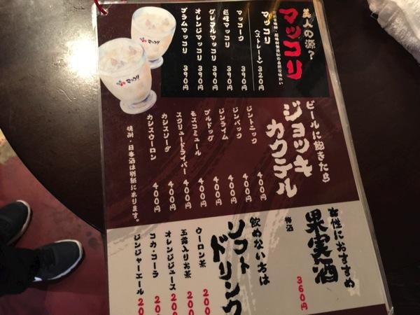 Urawa wa 4708
