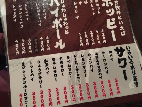 Urawa wa 4710