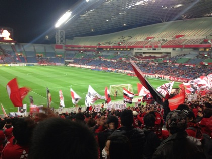 Urawa reds 7201