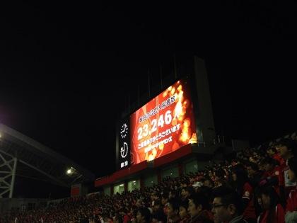 Urawa reds 7214