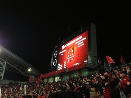 Urawa reds 7216