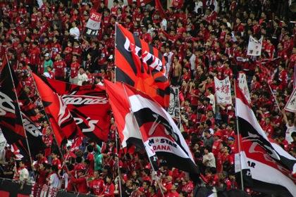 Urawa reds 9185