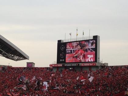 Urawa reds 9473