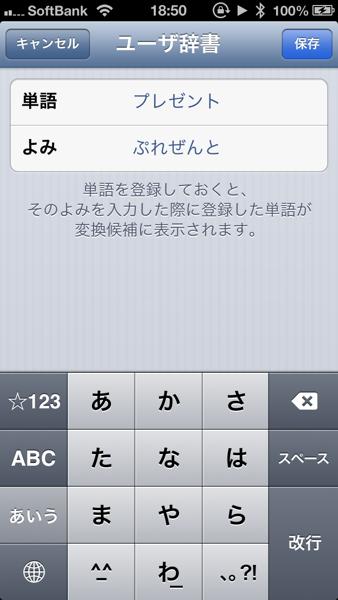 User dic 5390