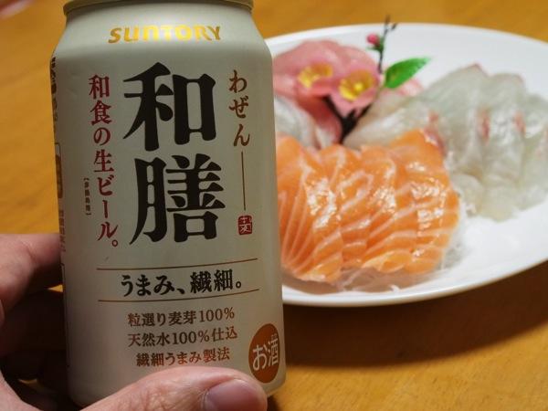 サントリー「和膳」和食に合う生ビール!うまみ、繊細、アルコール度数3.5%で飲みやすく旨口!