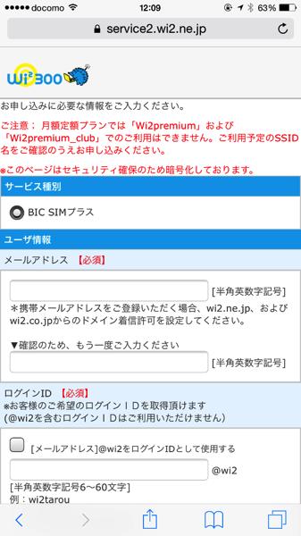 Wi2 5272