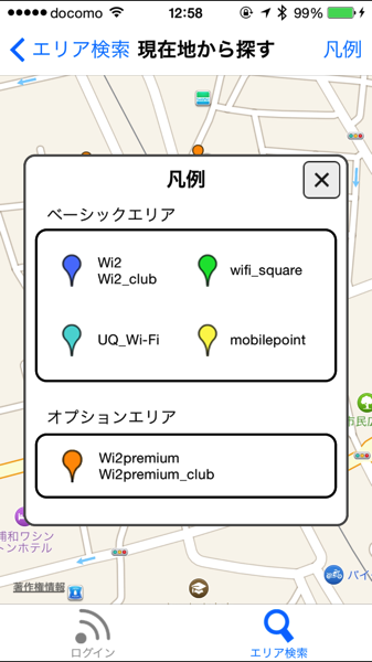 Wi2 5330