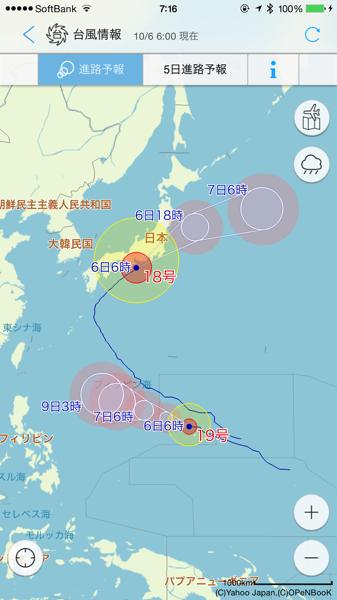 【iPhone】台風情報・降雨情報は「Yahoo!地図」アプリも見やすくて便利