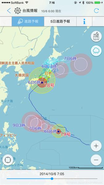 Yahoo map 4596