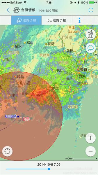 Yahoo map 4597