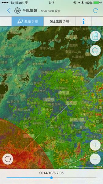 Yahoo map 4598