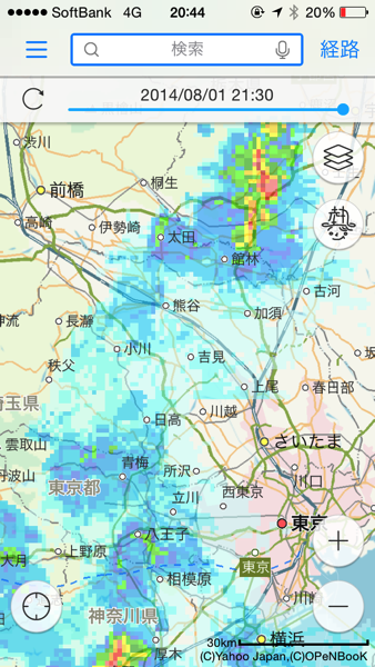 「Yahoo!地図」iPhone用地図アプリに雨雲レーダーが搭載されていたので夏の間に使ってみることにしました