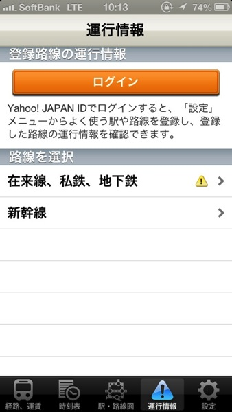 Yahoo keiro 0078