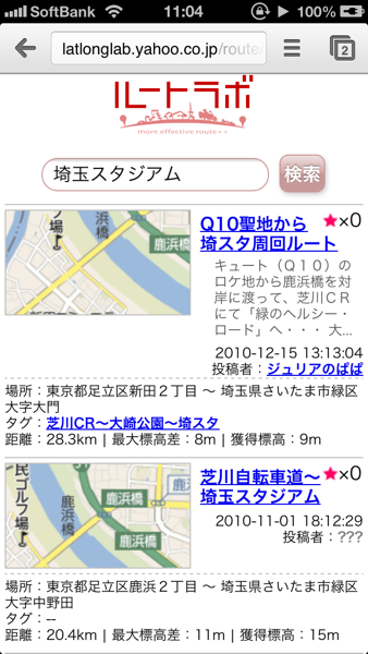 Yahoo map 2657
