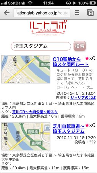 Yahoo map 2657