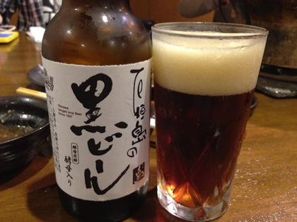 Yakiniku yamamoto 5836
