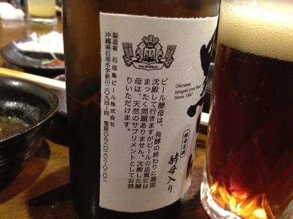 Yakiniku yamamoto 5837