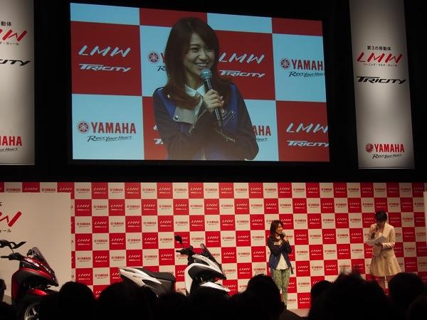 Yamaha tricity 0174