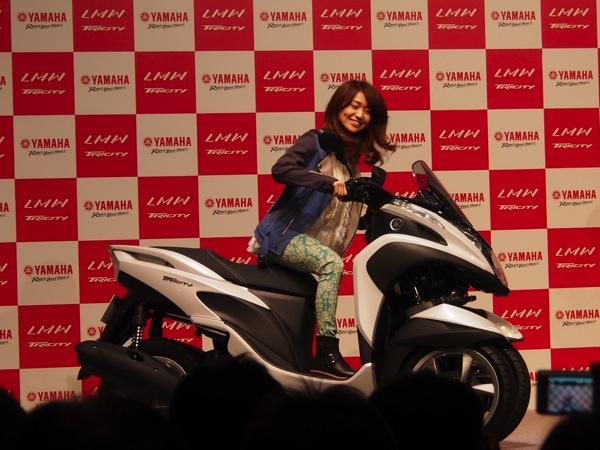 Yamaha tricity 0183