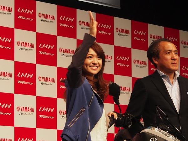 Yamaha tricity 0215