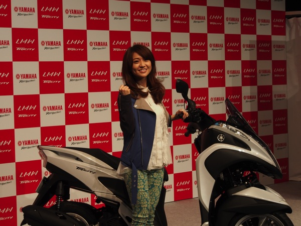 Yamaha tricity 0234