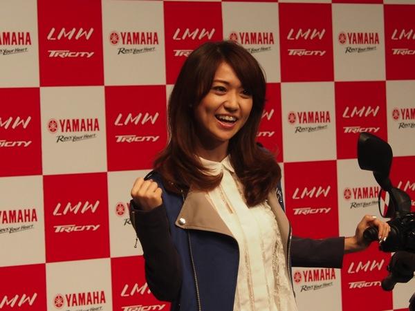 Yamaha tricity 0238