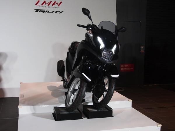Yamaha tricity 0239