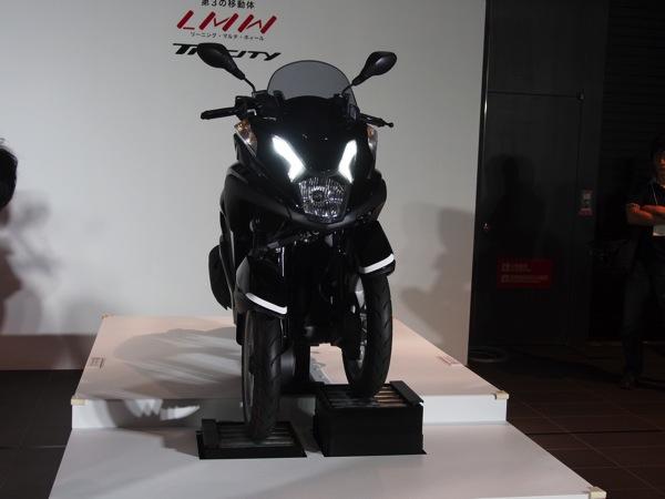 Yamaha tricity 0244