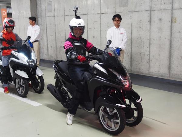 Yamaha tricity 0247