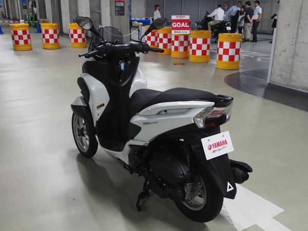 Yamaha tricity 0252
