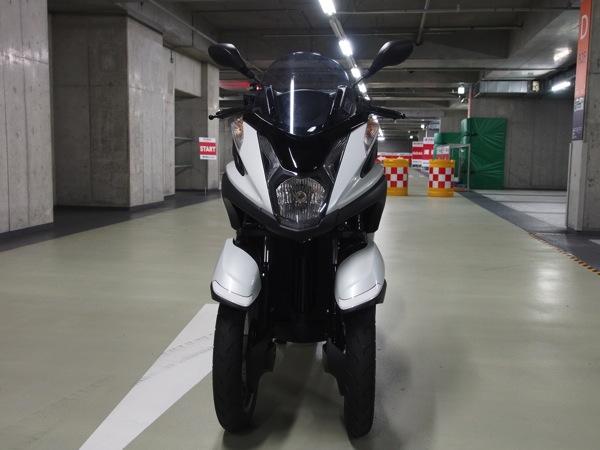 Yamaha tricity 0253