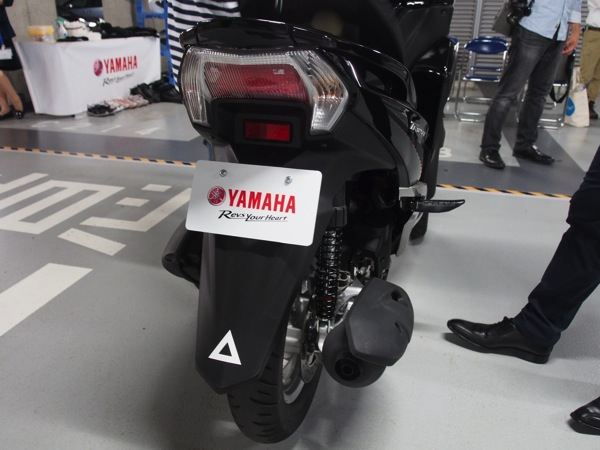 Yamaha tricity 0275