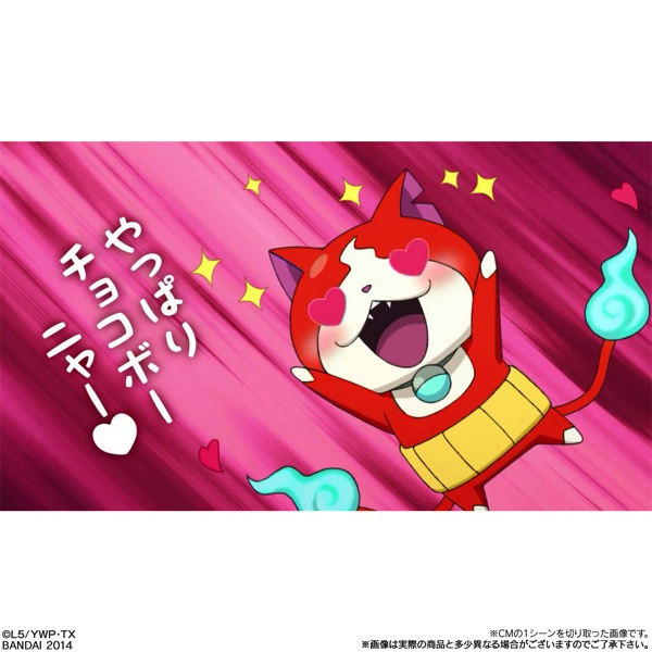 Yokai watch 07