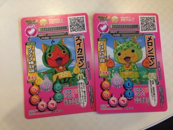 Yokai watch card 2280