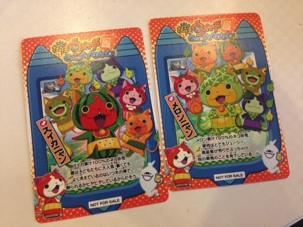 Yokai watch card 2282