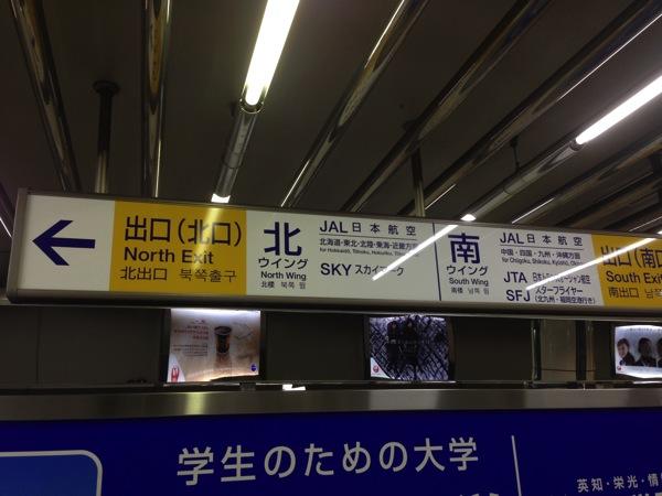Yonaguni trip 5348