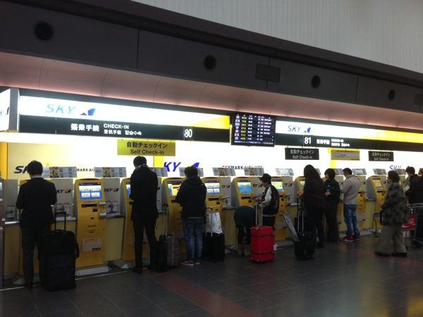 Yonaguni trip 5351