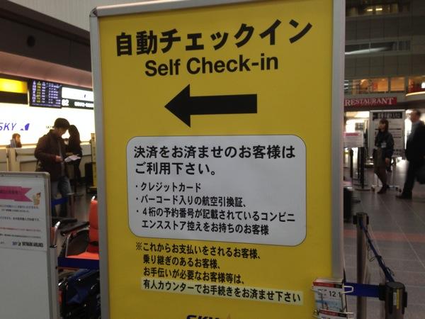 Yonaguni trip 5352