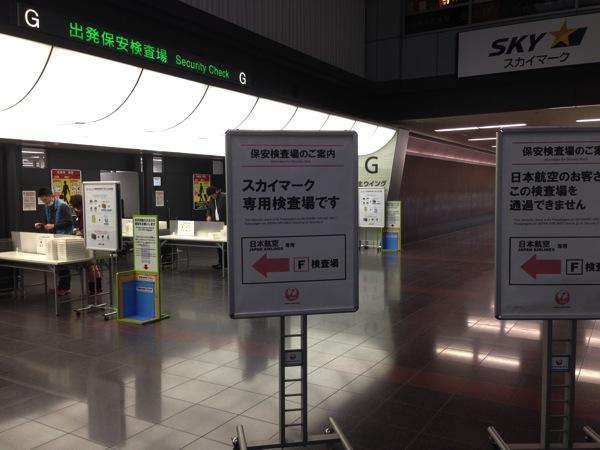 Yonaguni trip 5353