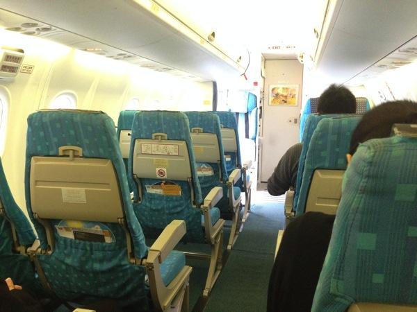 Yonaguni trip 5492