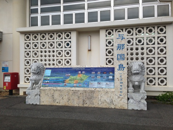 Yonaguni trip 5502