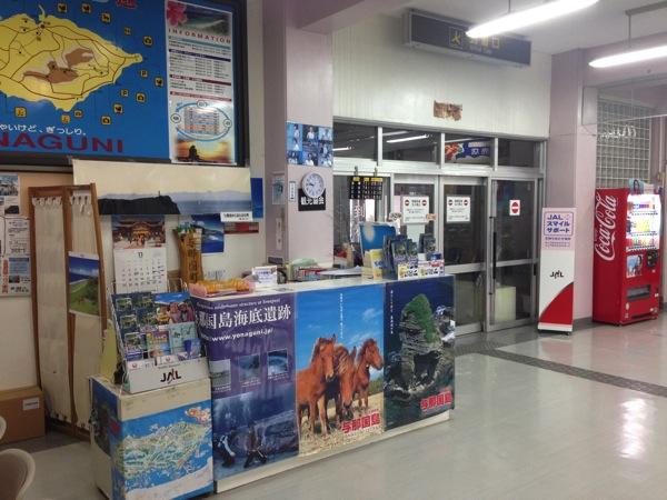 Yonaguni trip 5503