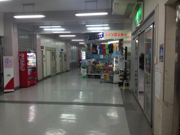 Yonaguni trip 5504